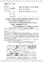 161027ToshikoB_A5ura.jpg