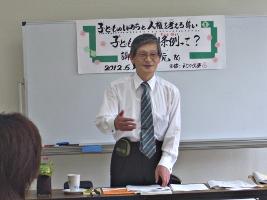 多田元弁護士講演会